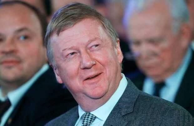 Ведомство Чубайса обвинили в провале ценой в триллионы рублей