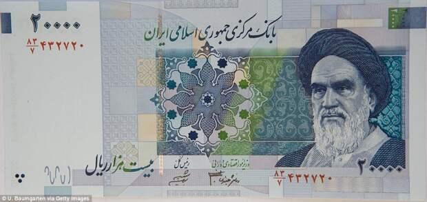 20 000 иранских риалов