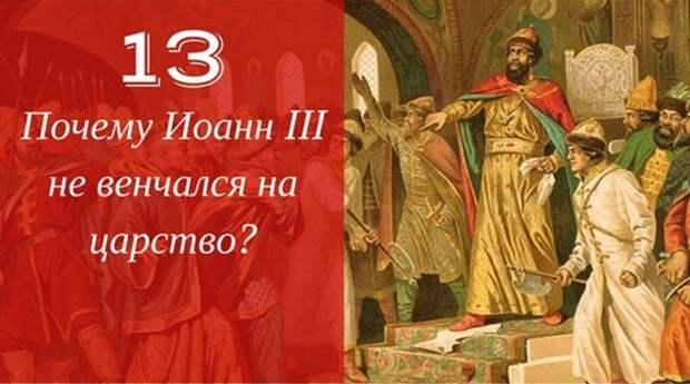 25 загадок русской истории