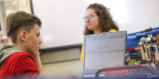 Детские технопарки приглашают школьников Москвы на мастер-классы
