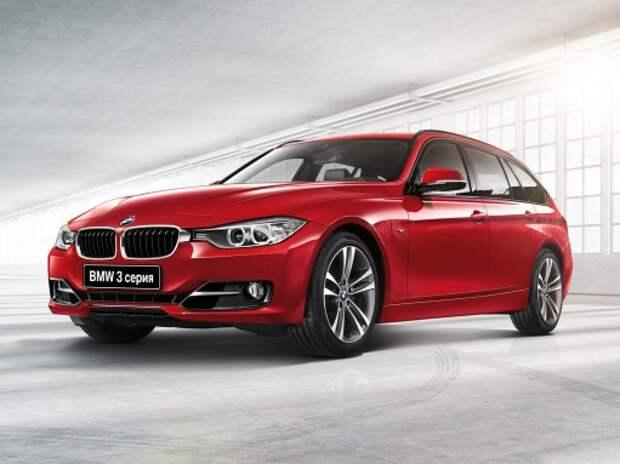 BMW повысит цены в России с 1 декабря на 10%