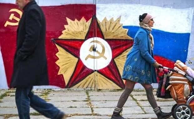 Больше не «агрессор» и «оккупант»: Гростиньш – в Прибалтике уповают на помощь России