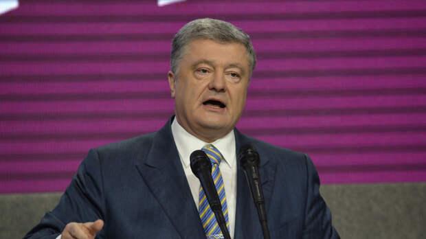СМИ раскрыли план Порошенко по поджогу собственного завода