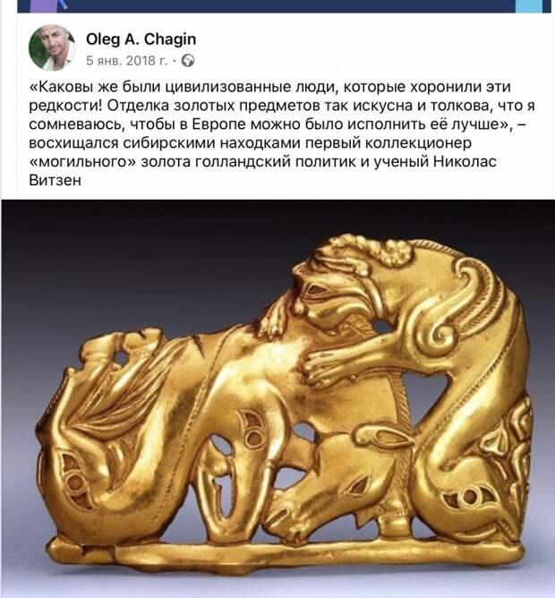 Коллекционер Николас Витзен о сибирских находках