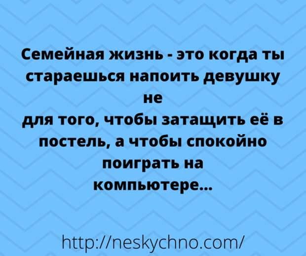 3416556_20_13 (700x586, 157Kb)