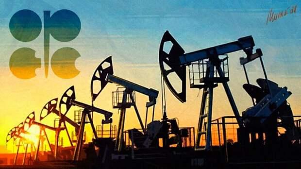 Стоимость нефти демонстрирует снижение