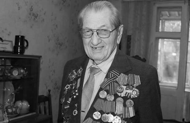 В ДНР скончался известный ветеран Великой Отечественной войны