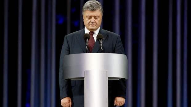 Корреспондент: Порошенко извинился перед украинцами за реформы