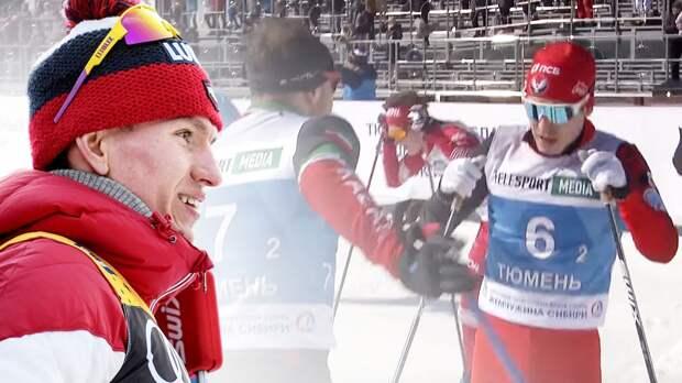 Лыжники едва не подрались, а Большунов дал автограф даже полицейскому. Атмосфера чемпионата России в Тюмени