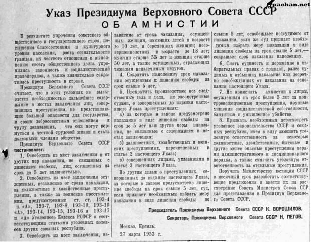 СССР под управлением Л. П. Берия: чего бы точно не случилось. Опыт исторических догадок