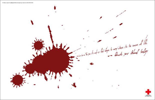 Кровавая реклама для Красного Креста