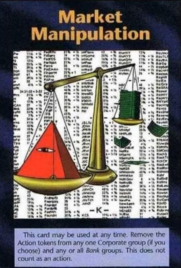 Итог беспорядков в Америке предсказан в картах Иллюминатов?