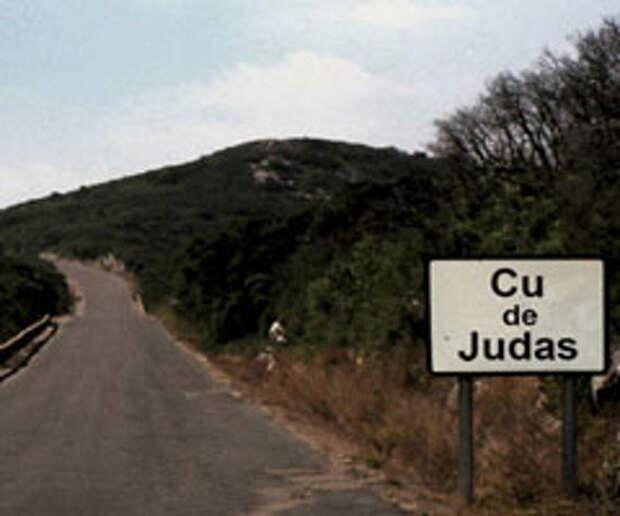 Renault довезет до Кудыкиной горы