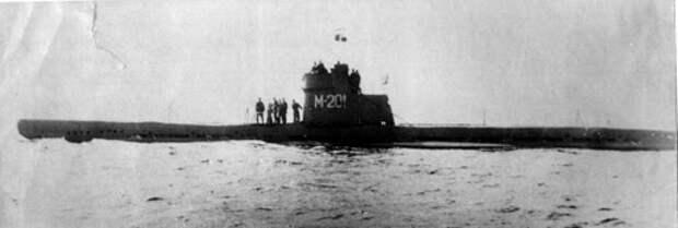 """М-200 """"Месть"""": самая крупная катастрофа подводного флота СССР после Великой Отечественной"""