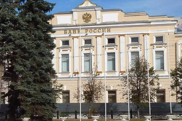 Центробанк РФ повысил курсы доллара и евро на 1 мая