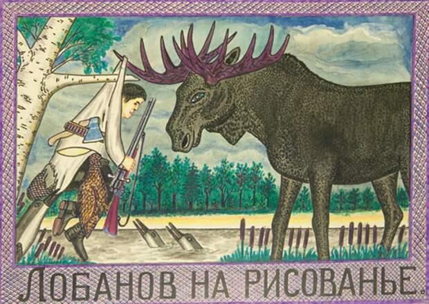 15 русских художников, которые сошли с ума. Александр Лобанов