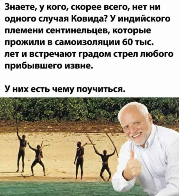 Смешные комментарии. Подборка chert-poberi-kom-chert-poberi-kom-21410623082020-5 картинка chert-poberi-kom-21410623082020-5