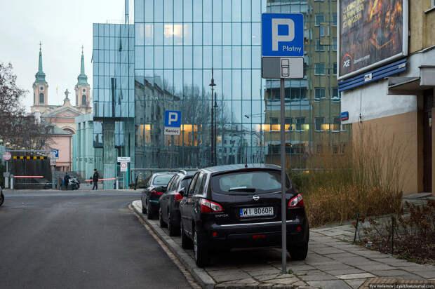 Плохая Варшава