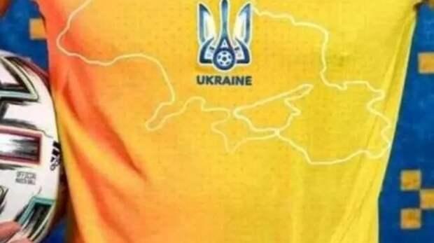 На Украине предложили изобразить на форме сборной часть юга России