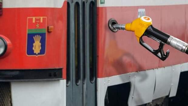 Волгоградский «Метроэлектротранс» закупает бензин и дизтопливо на5,4млн руб