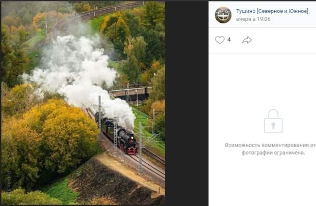 Фото дня: прибытие паровоза в Тушино