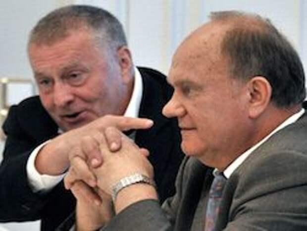 Новость на Newsland: На Украине завели дела на Зюганова и Жириновского
