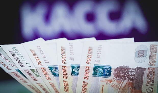 В Светлинском районе возбудили дело по факту невыплаты зарплаты на предприятии