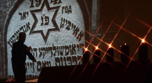 Героизация нацизма в Литве: центр исследования геноцида Вильнюсе не знает истории