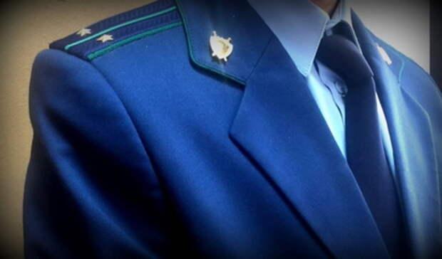 Генпрокуратура иФСБ нагрянули спроверкой всвердловский полицейский главк