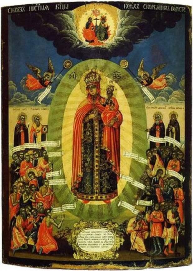 Икона Божией Матери Всех скорбящих Радость. Храм иконы Божией Матери «Всех Скорбящих Радость» на Большой Ордынке