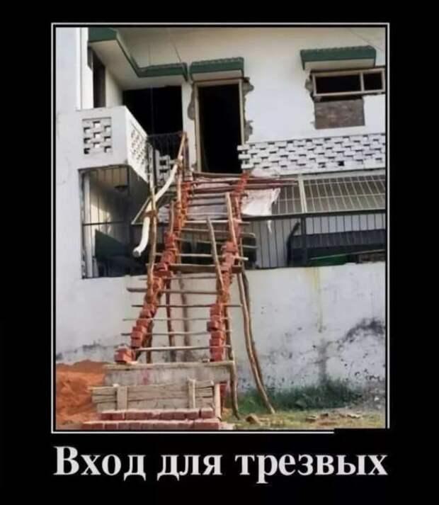 Строительные приколы ошибки и маразмы. Подборка chert-poberi-build-chert-poberi-build-36120427112020-2 картинка chert-poberi-build-36120427112020-2