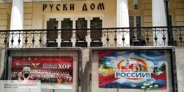 Политолог рассказал, возможен ли в Молдавии Майдан после президентских выборов
