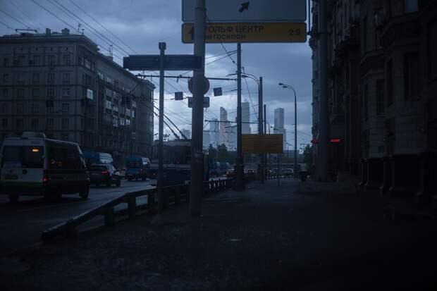 В столичном регионе объявили жёлтый уровень погодной опасности