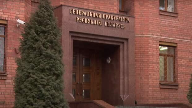 В Генпрокуратуре Белоруссии рассказали о мониторинге в Сети