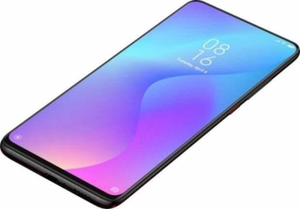 Xiaomi запатентовала новый дизайн камеры смартфона. Появились первые изображения