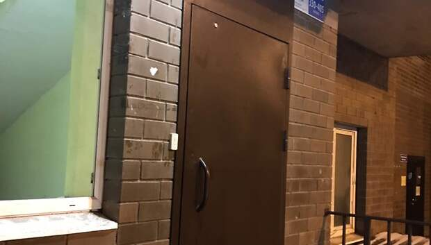 Подольчане не смогли открыть дверь в подъезд из‑за неработающих ключей