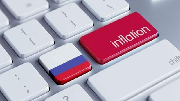 Эффект политики ЦБ РФ по сдерживанию инфляции будет виден через пару кварталов