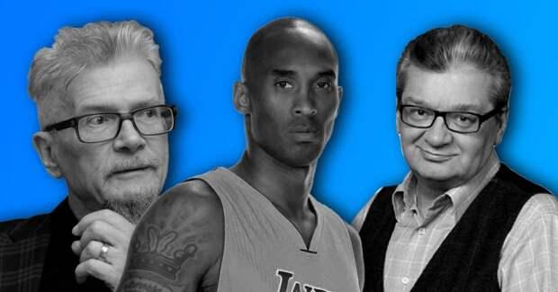 13 знаменитостей, которые умерли в 2020