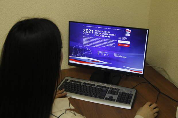 Как найти свой участок предварительного голосования