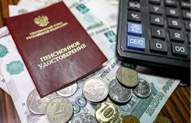 Россиянам объяснили грядущие изменения в правилах выплаты пенсий