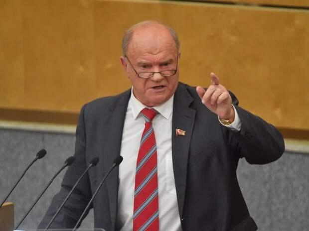 Зюганов назвал главную ошибку «Единой России»