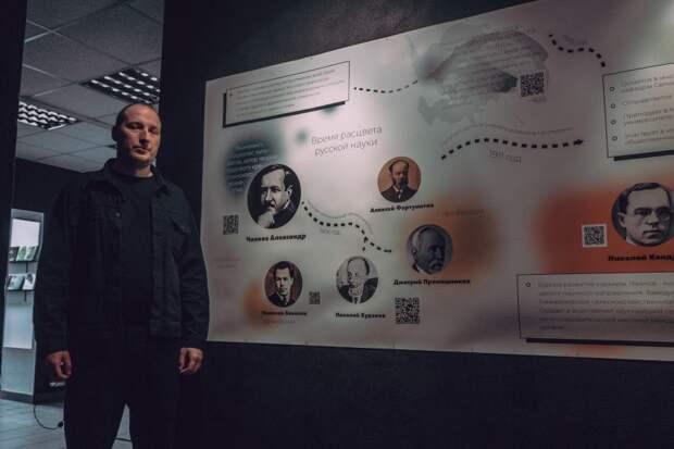 Парк «Дубки» представит онлайн-экскурсию «Реконструкция Утопии»