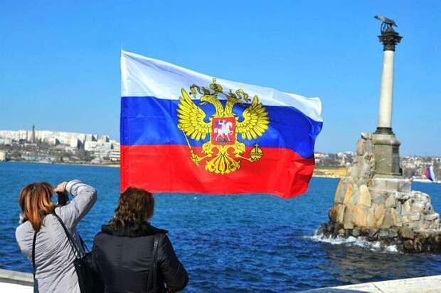 Американцы запретили признавать Крым российским