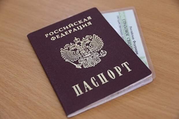 Госдума приняла закон о создании единого регистра с данными обо всех гражданах России