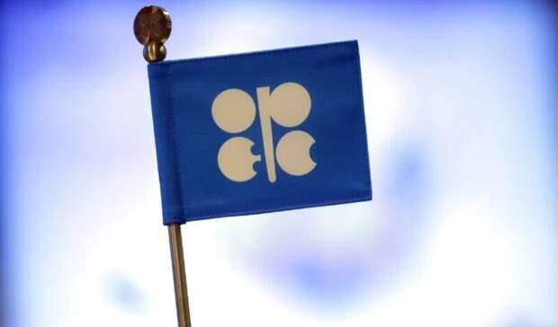 ОПЕК: на5,9млн б/с вырастет спрос нанефть в2021 году