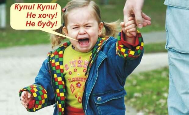Приводите доводы. / Фото: psychologos.ru