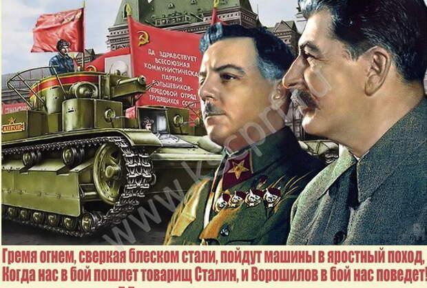 Как Сталин в 1940 сменил одного идиота на другого