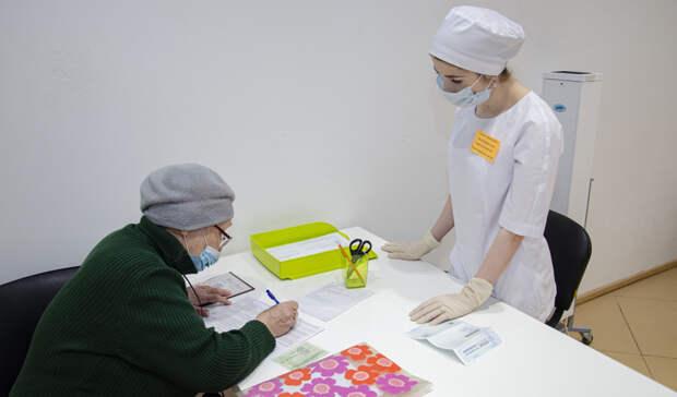 Еще один пункт вакцинации против коронавируса заработал вРостове