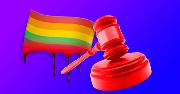В Москве суд присяжных оправдал убийцу гея
