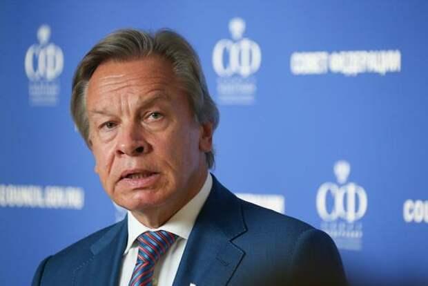 Пушков назвал «комплексом неполноценности» восхищение мнением Запада о «Спутнике V»